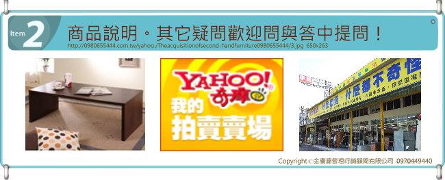 #二手廣源#中古冰箱買賣收購推薦0980855905