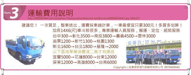 #中古冷氣廣源#中古冷氣買賣收購推薦0982528121